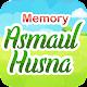 Memory Asmaul Husna (game)