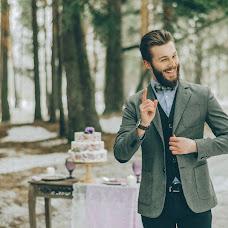 Wedding photographer Railya Mizitova (Raily). Photo of 28.02.2016