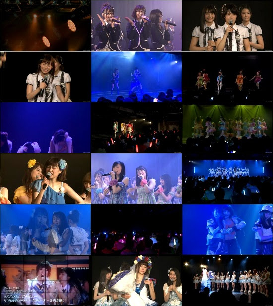 (LIVE)(公演) SKE48 チームS 「制服の芽」公演 宮澤佐江 劇場最終公演 160331 (Download)