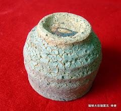 写真: 翠カイラギぐい呑:個人蔵 高台の土味と翠カイラギが味わいです。  掲載作品のお問い合わせは ℡/FAX 098-973-6100でお願致します。