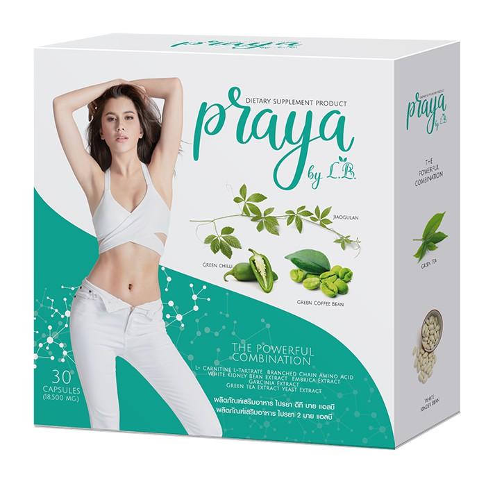 1. อาหารเสริมลดน้ำหนัก Praya by L.B.