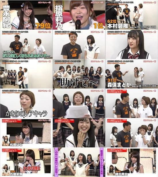 (TV-Variety)(720p) HKT48 – HKTバラエティー48 ep61 ep62 170625 170730