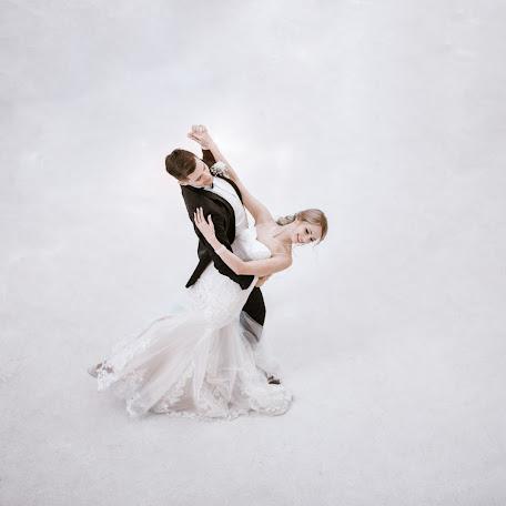 Wedding photographer Mariola Nadybał (nadyba). Photo of 01.01.2018