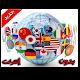 افضل تطبيق ترجمة بدون انترنت (app)