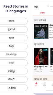 Free Stories, Audio stories and Books - Pratilipi – Apps on Google Play