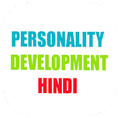 Personality Development-Hindi