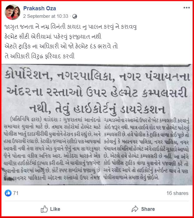 screenshot-www.facebook.com-2019.09.09-21_03_18.png