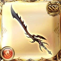 火SSR剣・短剣・槍・斧・杖