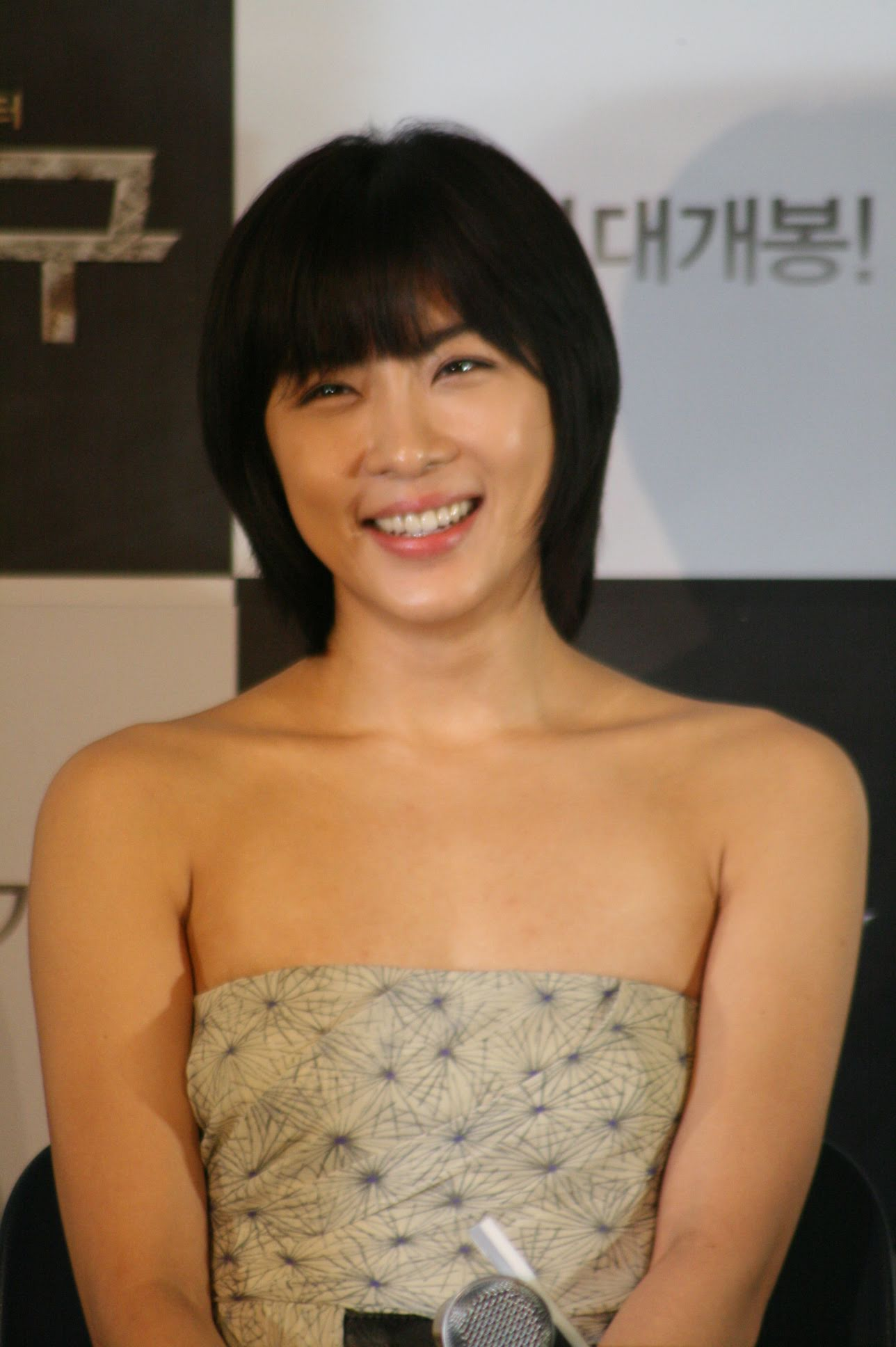 Ha_Ji-won_on_26_July_2011_(4)
