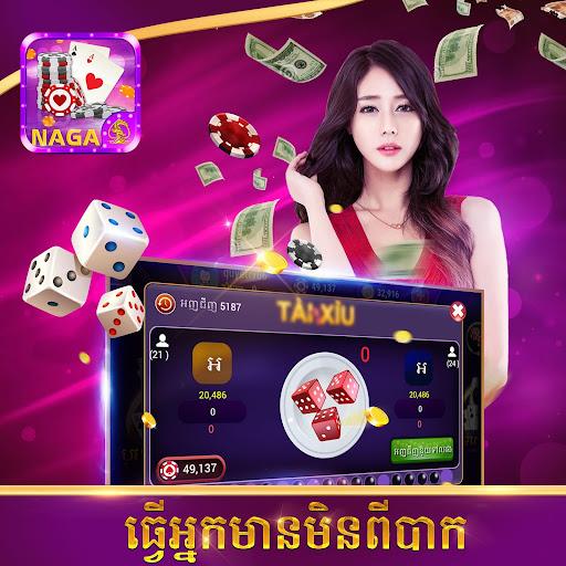 Naga Card 1.2 screenshots 31