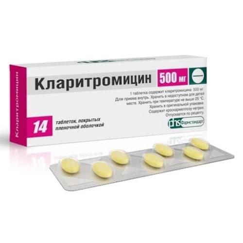 Кларитромицин таб.п/о плен. 500мг №14