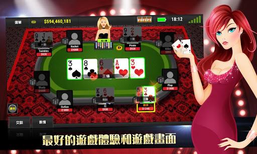 Texas Hold'em Poker + 德州撲克