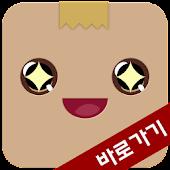 파일함 - 최신영화,드라마 동영상 다시보기
