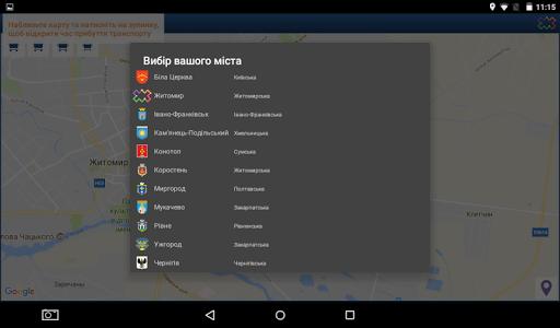 DozoR City 1.40 Screenshots 6