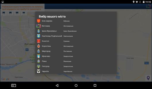 App DozoR City APK for Windows Phone