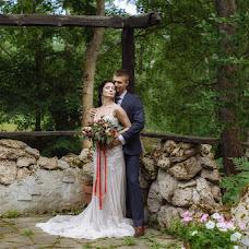 Wedding photographer Yuliya Kraynova (YuliaKraynova). Photo of 26.09.2016