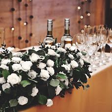 Wedding photographer Diana Vernich (dianavernich). Photo of 02.11.2018