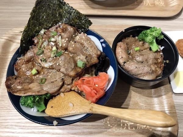 虎藏燒肉丼食所-中壢SOGO店