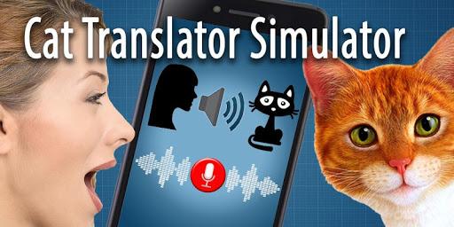猫翻译模拟器
