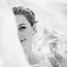 Wedding photographer Aleksandra Moiseeva (amoiseeva). Photo of 04.10.2017