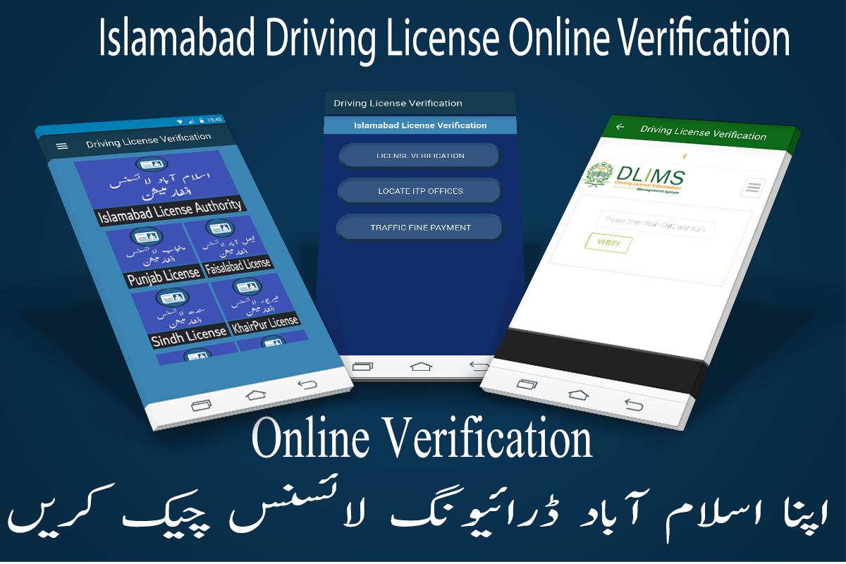 Download Driving License checker Online APK latest version