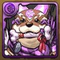 影の犬龍・シババウドラ