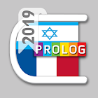 HEBREW-FRENCH DICT Prolog 2019 icon