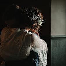 Hochzeitsfotograf Cattis Fletcher (CattisFletcher). Foto vom 26.11.2018