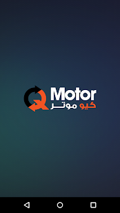 Q Motor- screenshot thumbnail