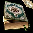 Hafizi Quran 15 lines per page apk