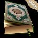 Hafizi Quran 15 lines per page (app)