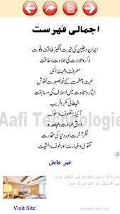 Download Waqiyat Parhiye ibrat lijiye APK latest version app