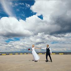 Wedding photographer Maksim Batalov (batalovfoto). Photo of 24.07.2018