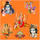 Download Hindu Stickers for WhatsApp God For PC Windows and Mac