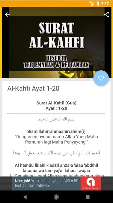 Unduh Surat Al Kahfi Terjemahan Dan Keutamaan Apk Versi