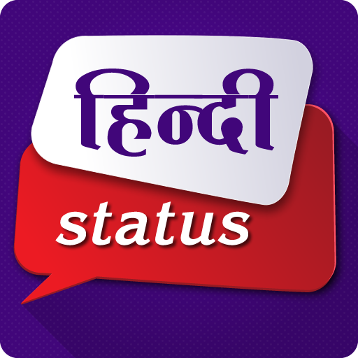 Hindi Status app (apk) free download for Android/PC/Windows