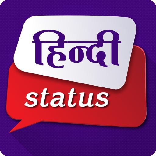 Hindi Status Aplikace (apk) ke stažení zdarma pro Android/PC/Windows