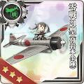 零戦21型(付岩本小隊)