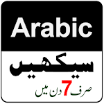 Learn Arabic in Urdu Icon