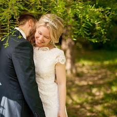 Wedding photographer Darya Klyavlina (loofirs). Photo of 02.08.2017