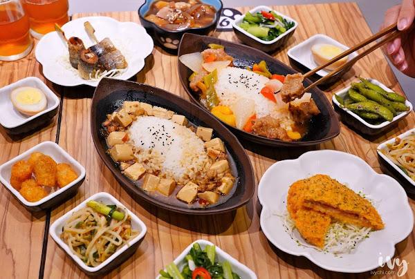 爪飯日食  台中一中學生美食,平價簡餐便當60元就有一主四菜,還有飲料喝到飽!