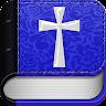 bible.louis.segond.gratuit