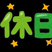 http://judojoutatu.com/wp-content/uploads/2018/12/text_kyujitsu.png
