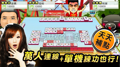 iTW Mahjong 13 (Free+Online) apkpoly screenshots 15