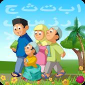 Muslim Kid Games Free