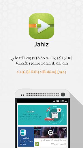 Jahiz