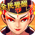 大掌門-武俠風雲 icon
