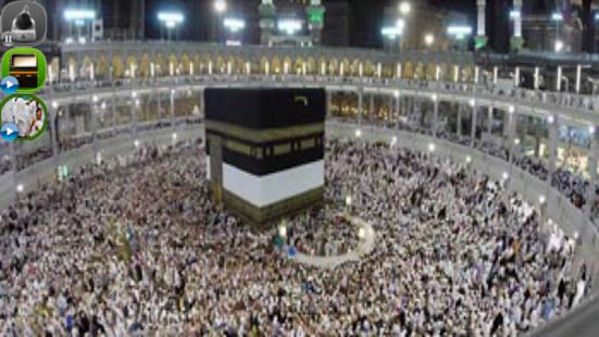 تكبيرات العيد بدون انترنت- صورة مصغَّرة للقطة شاشة
