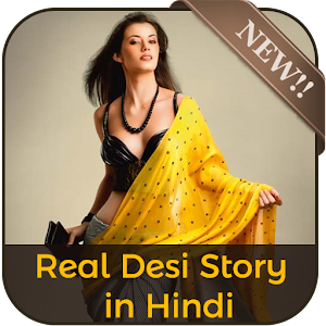 How to install Real Desi Stories 1 0 apk for laptop