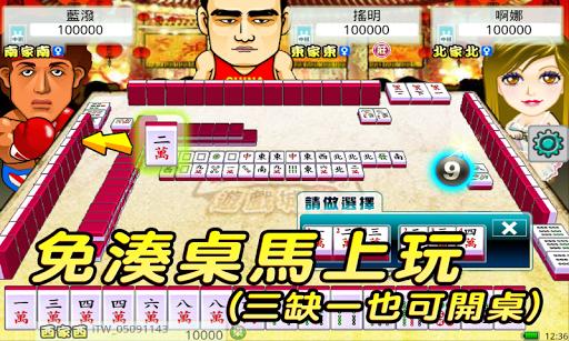 Taiwan Mahjong Online painmod.com screenshots 6